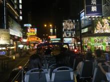 29歳富山の社長ブログ | 日本の金融を変えるファイナンシャルプランナー(FP)