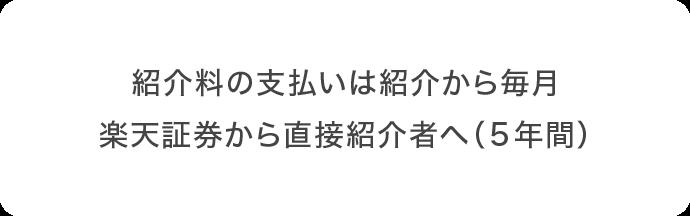 IFA紹介パートナー 特徴