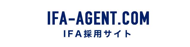 IFA採用サイト